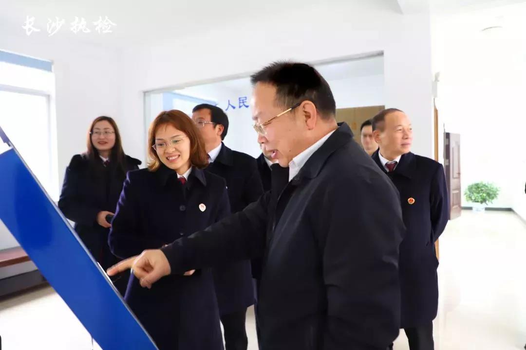 王勋爵查察长深入湖南省女子监狱开展节前和平